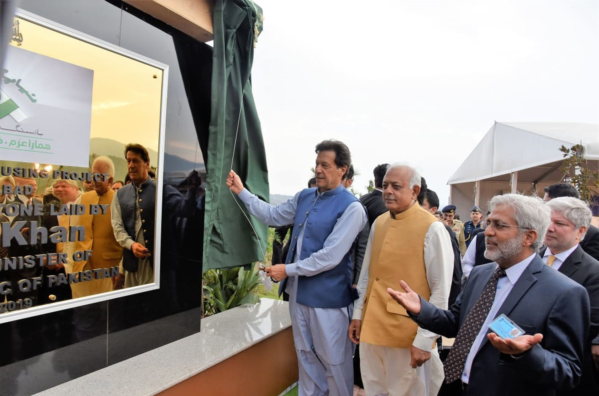 PM Imran Khan's housing scheme launched in Islamabad